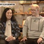 """オイコノミア「あなたの知らない""""お菓子""""な経済学」 20170524"""