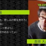 NEWS ZERO 小池知事VS関東の知事ら…五輪運営費の分担は?▽板谷由夏 20170524
