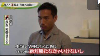 SPORTSウォッチャー▽プロ野球&大相撲▽スポーツ祭全仏特集▽競馬ほか 20170525
