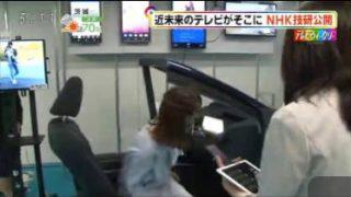 新・週刊フジテレビ批評 20170527
