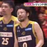 S☆1 バスケBリーグ初代王者が決定!&桑田真澄厳選プロ野球 20170527