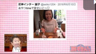旅ずきんちゃん【知って得する肉の旅!】 20170528