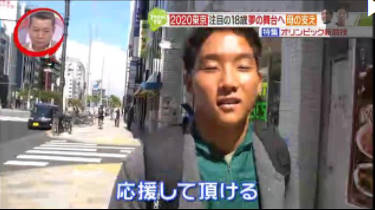 Going! Sports&News 20170528
