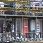 猫のひたいほどワイド▽歴史を感じ自然に触れる!旧吉田茂邸に潜入 20170529