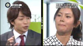 """NEWS ZERO 北朝鮮またミサイル発射""""EEZ内""""落下▽櫻井翔 20170529"""