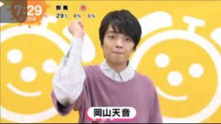 めざましテレビ 20170529