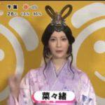 めざましテレビ 20170531