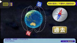 ニュースチェック11 20170531