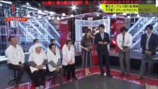 超絶 凄(すご)ワザ!「夢かなえますSP~フィン&クルミ割り器~」 20170601