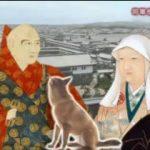 歴史秘話ヒストリア▽将軍様と10万匹の犬~徳川綱吉と大江戸動物ワンダーランド 20170602