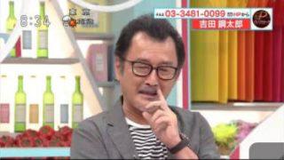 あさイチ「プレミアムトーク 吉田鋼太郎」 20170602