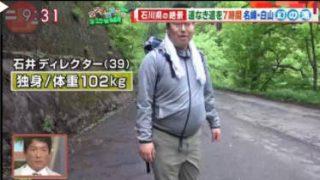 羽鳥慎一モーニングショー 20170602
