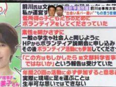 バイキング【狩野英孝が謹慎解除&俳優・西村まさ彦改名!舞台裏】 20170602