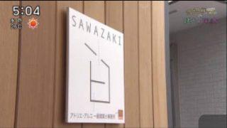 渡辺篤史の建もの探訪 20170603
