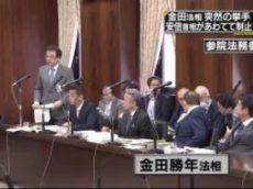 新・情報7daysニュースキャスター 20170603