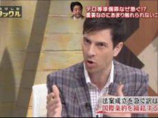 ビートたけしのTVタックル 20170604