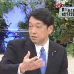 新報道2001 20170604