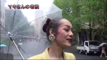 ザ・ノンフィクション マキさんの老後~絶望と希望の旅立ち~ 20170604