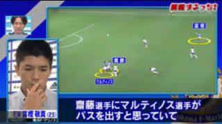 日本サッカー応援宣言 やべっちFC 20170604