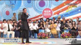 NHKのど自慢「福岡県田川市」 20170604