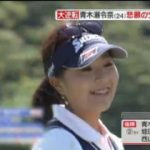Going! Sports&News 20170604