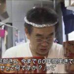 NNNドキュメント「うったづぞ 陸前高田 人情仮設の鮨」 20170604