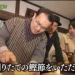 ピエール瀧のしょんないTV「わらしべ長者in清水駅前銀座商店街 後編」 20170605