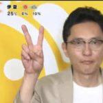 めざましテレビ 20170605