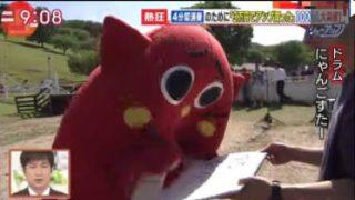 羽鳥慎一モーニングショー 20170605
