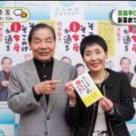 ノンストップ!【笑福亭仁鶴の妻死去▽16歳みまひなコンビがメダル▽人気アイス】 20170606