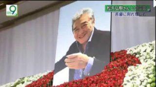 ニュースウオッチ9▽卓球の張本選手13歳 快進撃の秘密は▽仙台中2生自殺調査 20170606