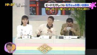PON! 【解禁】関ジャニ∞ 新MV/石原さとみ&菅田将暉&木村佳乃 VS 永野 20170607