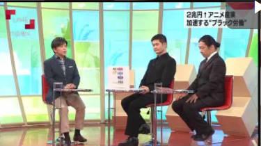 クローズアップ現代+「2兆円↑アニメ産業 加速するブラック労働」 20170607