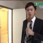 ニュースウオッチ9▽イラン議会銃撃▽将棋藤井四段23連勝で羽生三冠ら上回る 20170607