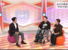 ハートネットTV NHK障害福祉賞2▽介護に追い詰められた母子を救ったもの 20170607