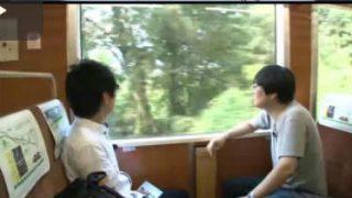 鉄道ひとり旅「広島・山口編」 20170607
