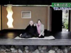ニュースウオッチ9▽新たな展開何が 福岡母子殺害事件続報▽FBI前長官が証言 20170608