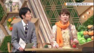 ハートネットTV めざせ!いきいき長寿「山梨県大月市」 20170608