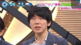 とくダネ! 20170608