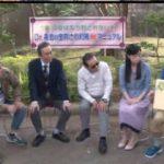 タモリ倶楽部 20170609
