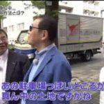 ブラタモリ「#75 名古屋」 20170610