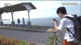 ドキュメント72時間「四国 海だけの小さな駅で」 20170610