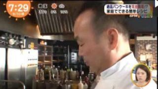 めざましどようび 20170610
