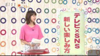新・週刊フジテレビ批評 20170610