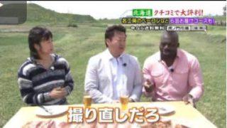 厳選いい宿&虎ノ門市場スペシャル 北海道編 20170610