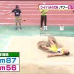 S☆1 球団史上最悪の連敗を喫した巨人に桑田真澄が緊急提言! 20170610