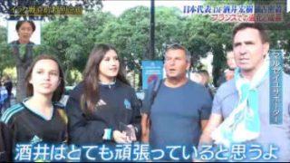 日本サッカー応援宣言 やべっちFC 20170611