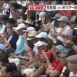 Going! Sports&News 20170611