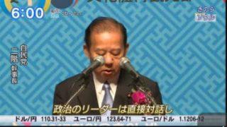 Newsモーニングサテライト【仏議会選最新情報 マクロン大統領の今後は?】 20170612
