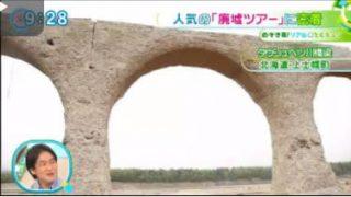 とくダネ! 20170612